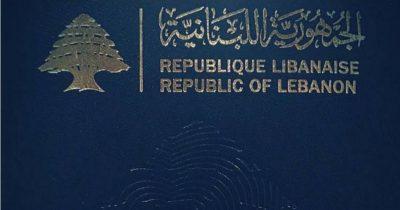 اللبنانيون يتهافتون على طلب جنسية أخرى…فما هي الجنسيات الاكثر جذباً